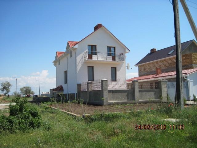 Недвижимость на украине и в крыму